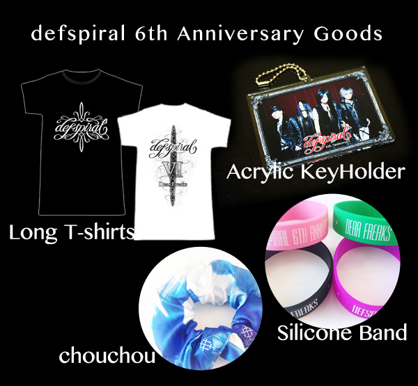 6th Anniversay goods