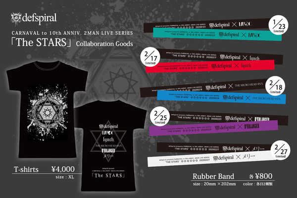 thestars_goods_sheet.jpg
