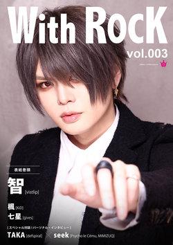 wr3_cover_1.jpg